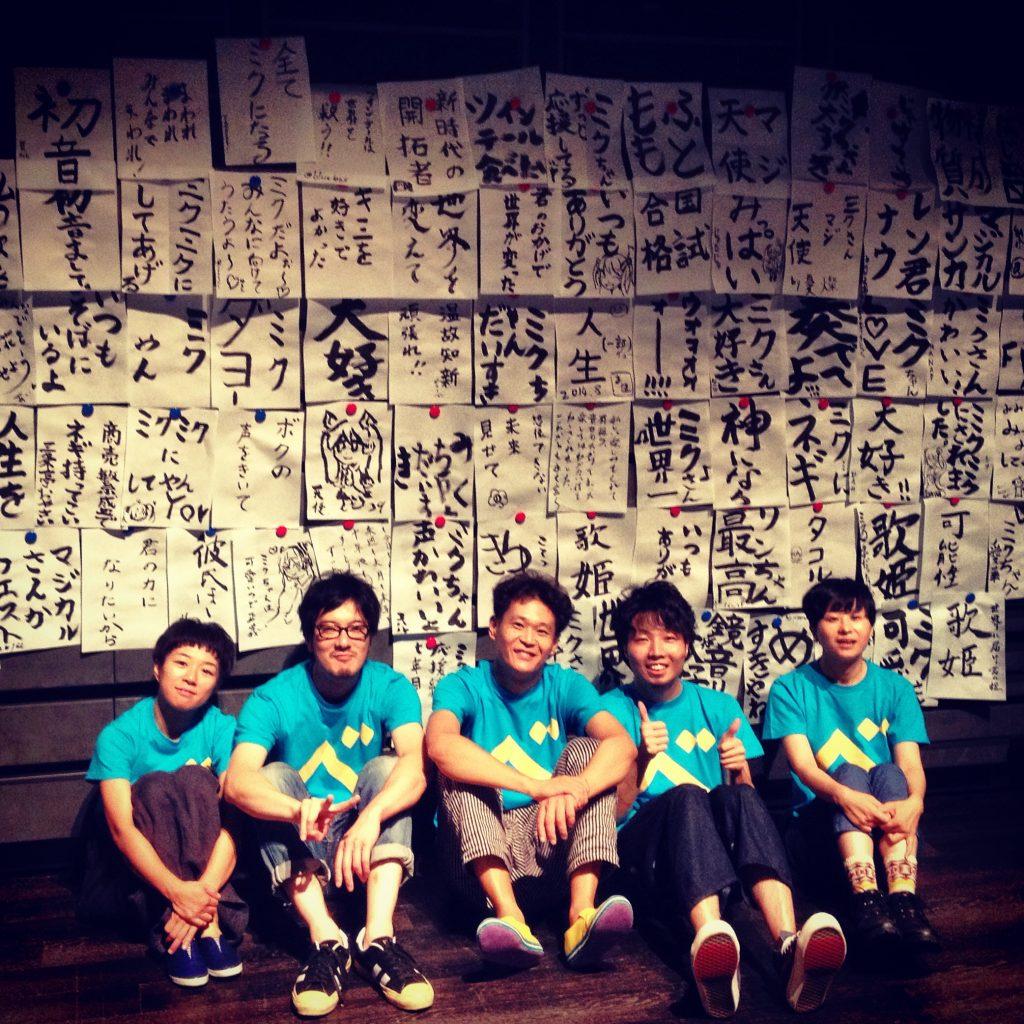 ragumo_初音MIX20140824
