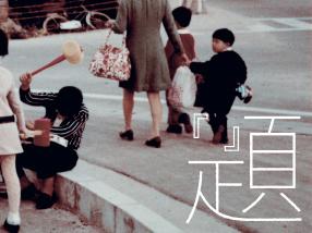 ragumo_dai_catch++++