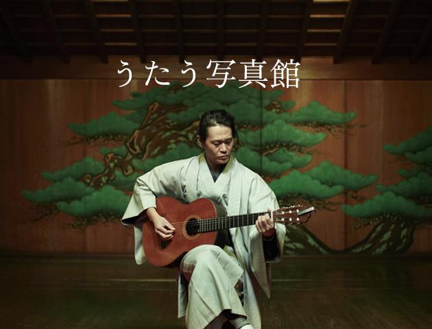 ragumo_yamamoto