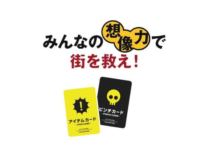 ragumo_cat&chocolate_ws