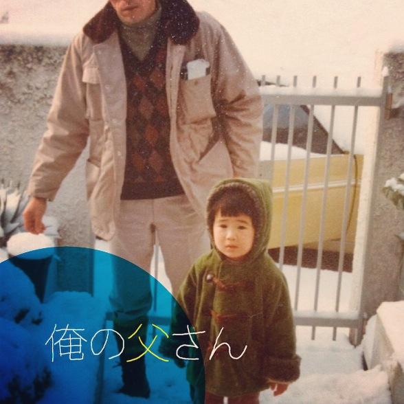 ragumo_father